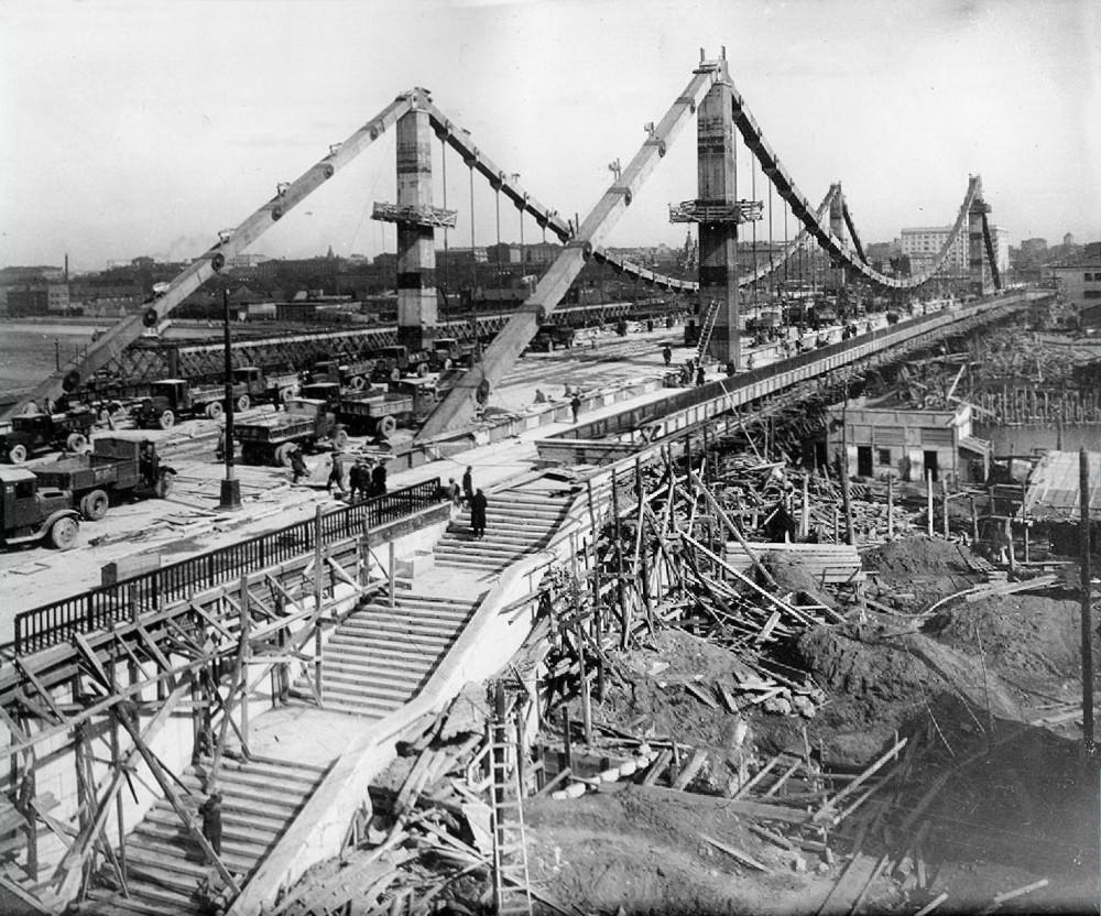 Крымский мост - 1936-1938 год - 04.jpg