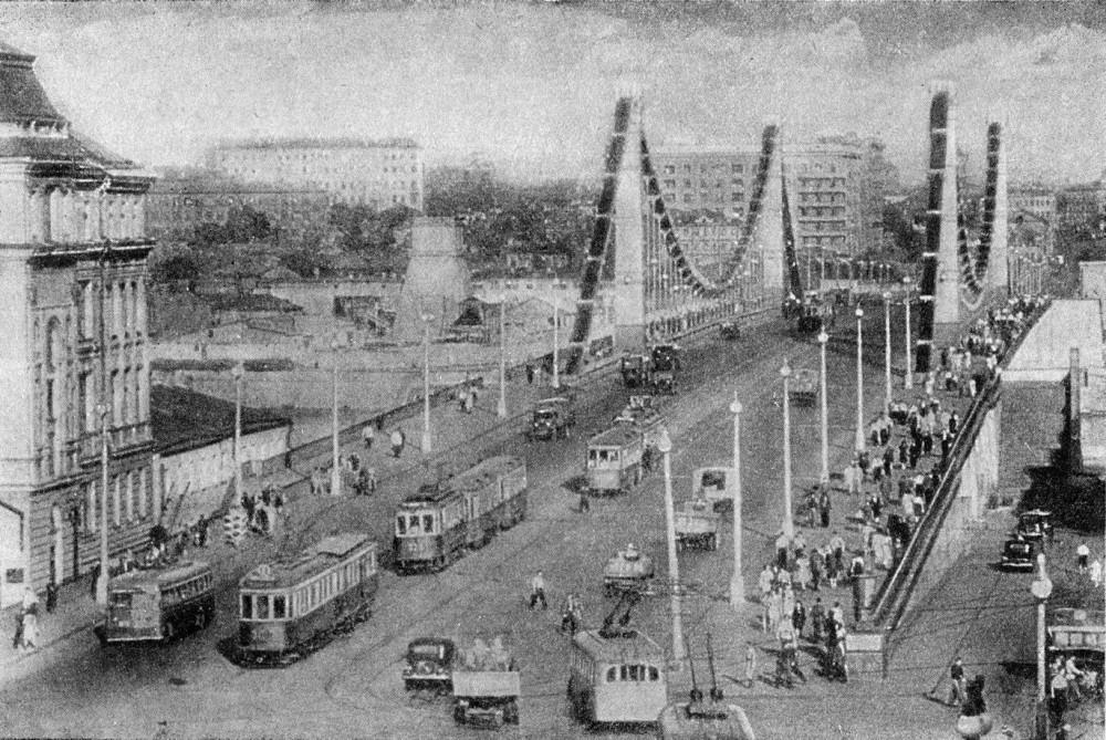 Крымский мост - 1946-1948.jpg