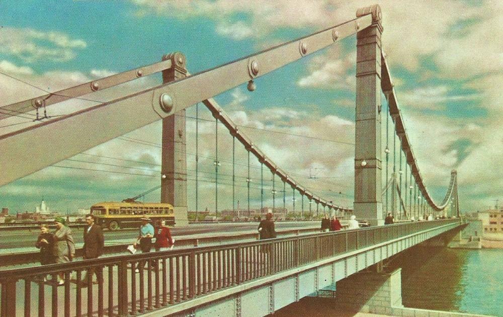 Крымский мост - 1956 год