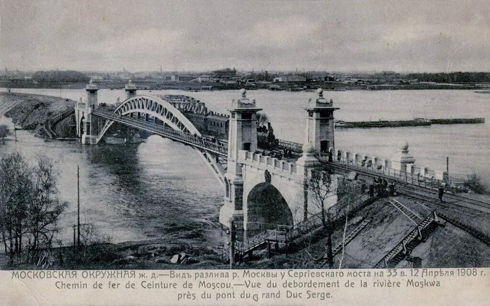 03. Андреевский (Сергиевский) мост. 1908 год.