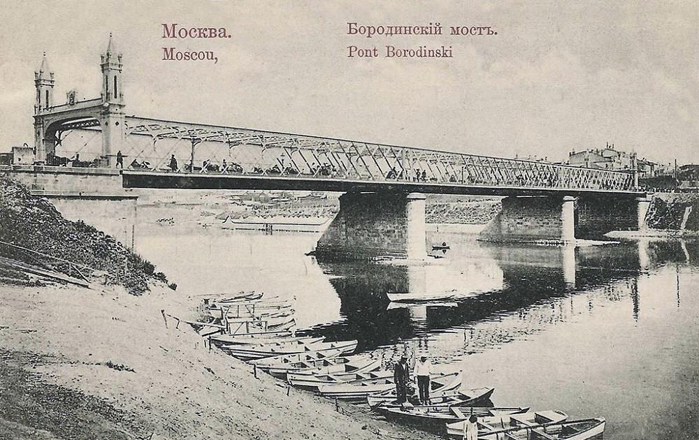 07. Бородинский мост. 1900-1911 годы. Вид с правого берега Москва-реки.