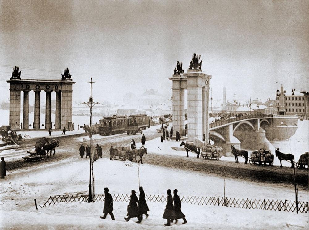 16. Бородинский мост. 1932-1933 годы.