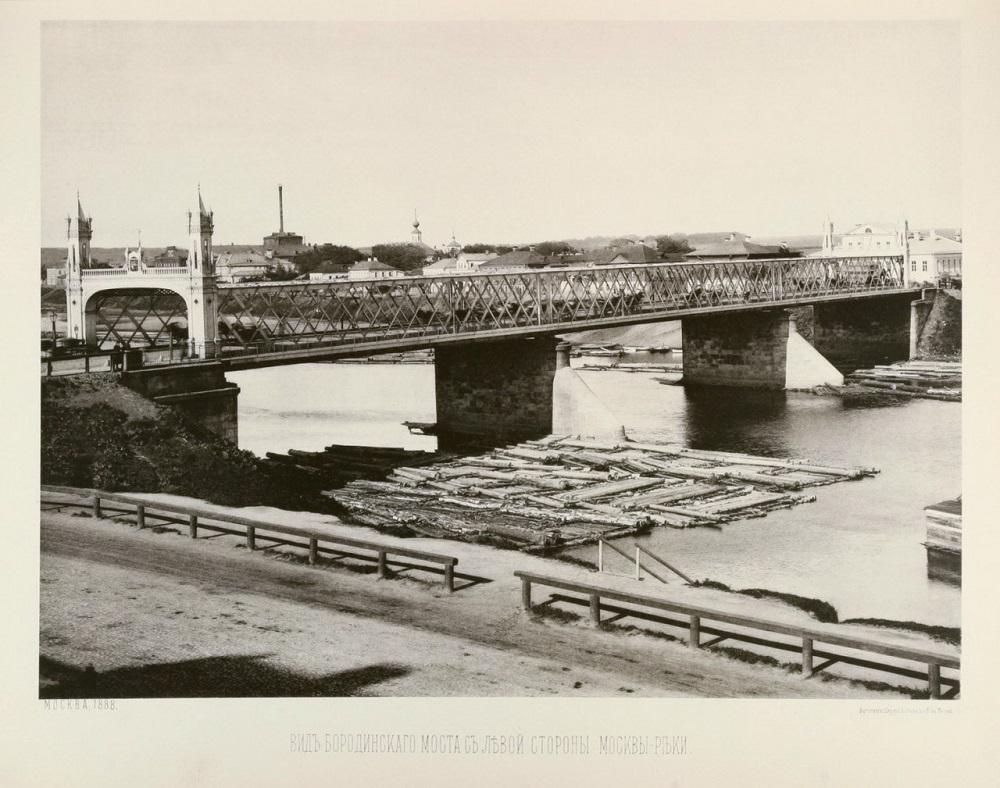 05. Вид Бородинского моста с левой стороны Москва-реки. 1888 год.