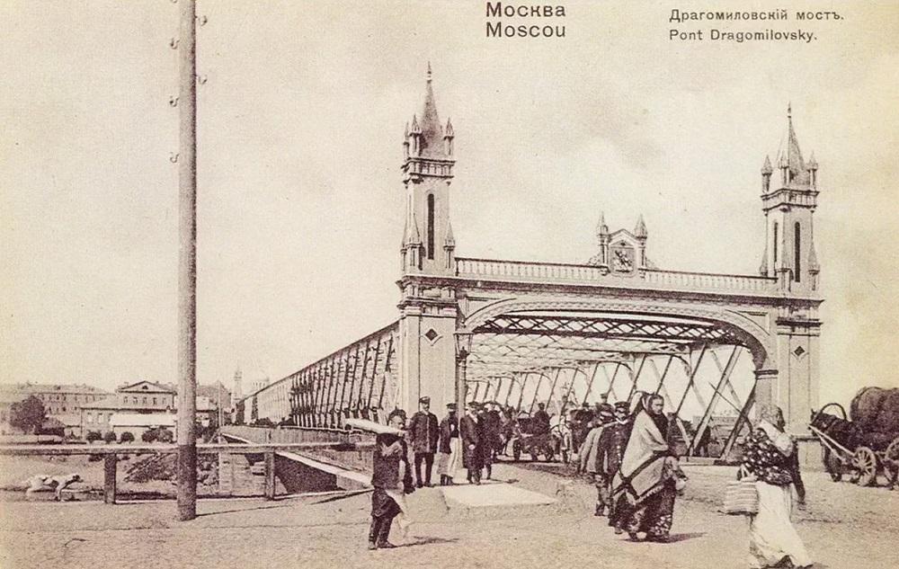 06. Дорогомиловский (Драгомиловский) мост. 1895-1910 годы.