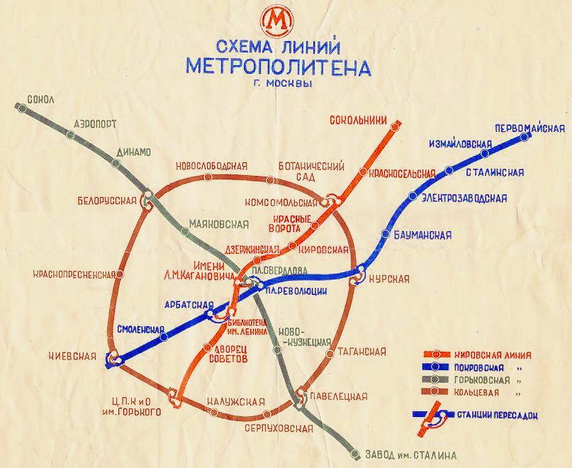 13. Схема метрополитена города Москвы. 1956 год.