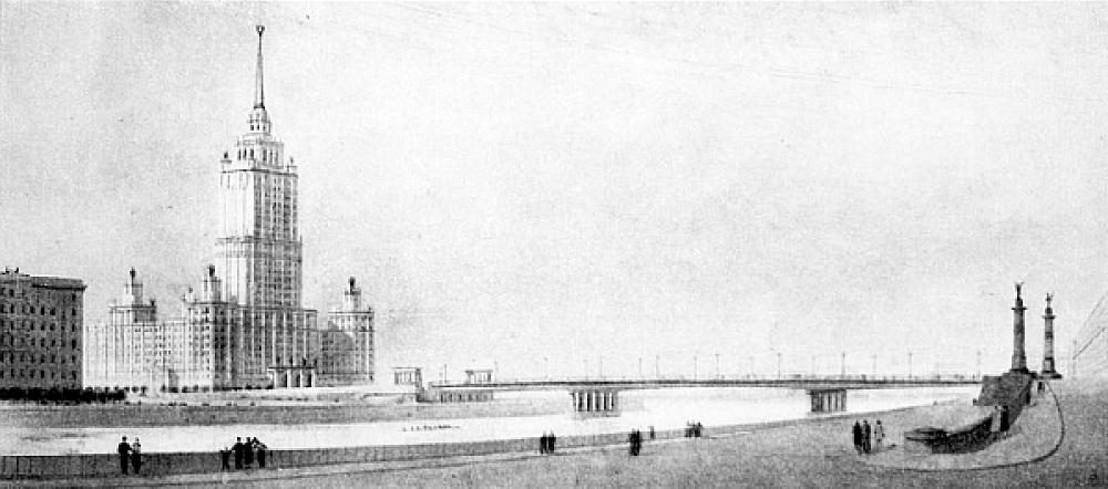 05. Проект Новоарбатского (Калининского) моста. Инженер М. Руденко, архитекторы А. Душкин, К. Яковлев. 1954 год.