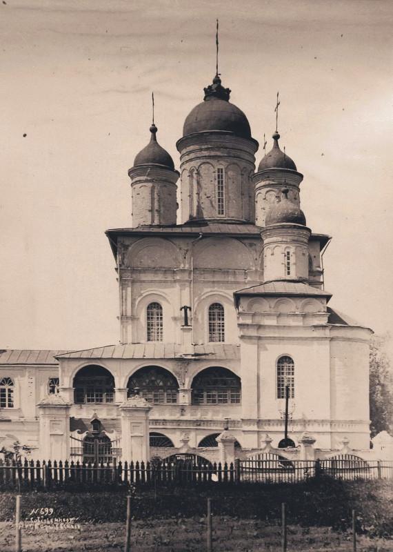 1880-1890 гг.