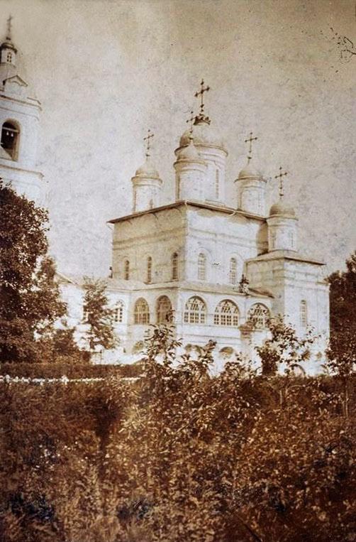 1898 год