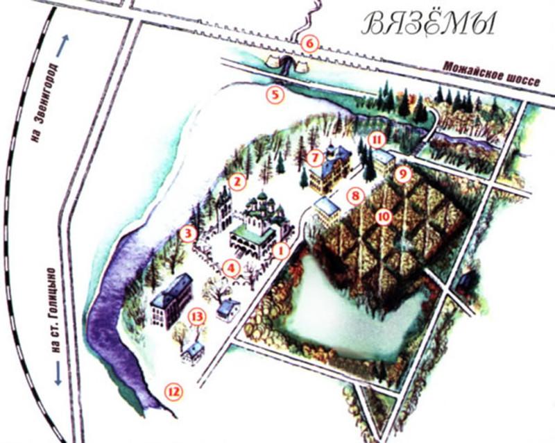 План усадьбы Большие Вязёмы