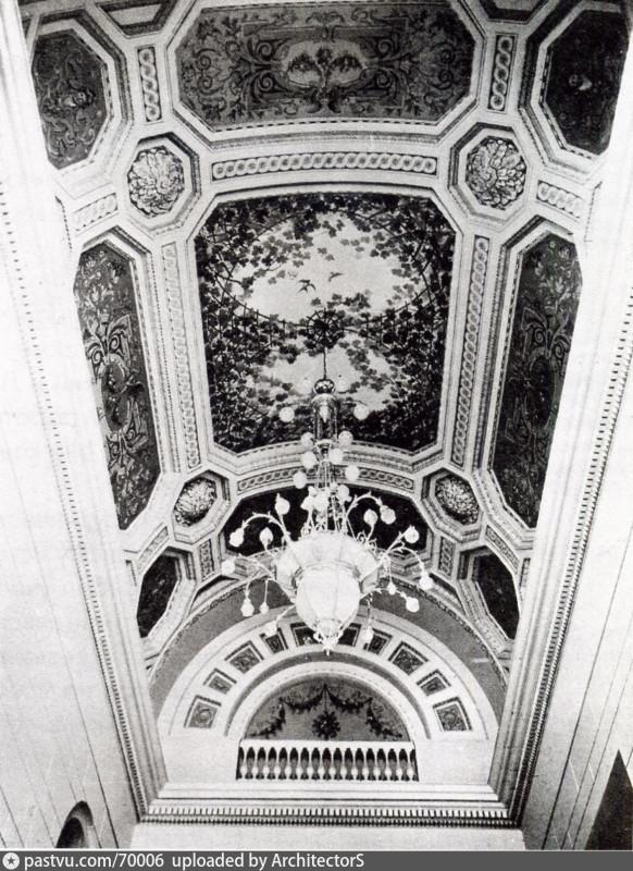 Софийка. Роспись сводов холла ресторана Альпийская роза