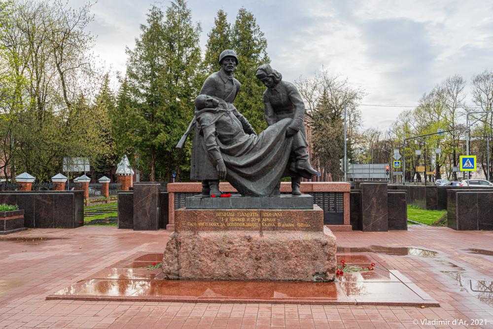 15. Центральная скульптурная группа Мемориала в память воинов 1-й Ударной 30-й армии павшим в боях за освобождение Клина 15 декабря 1941 года. За этой центральной скульптурой находится братское воинское захоронение.
