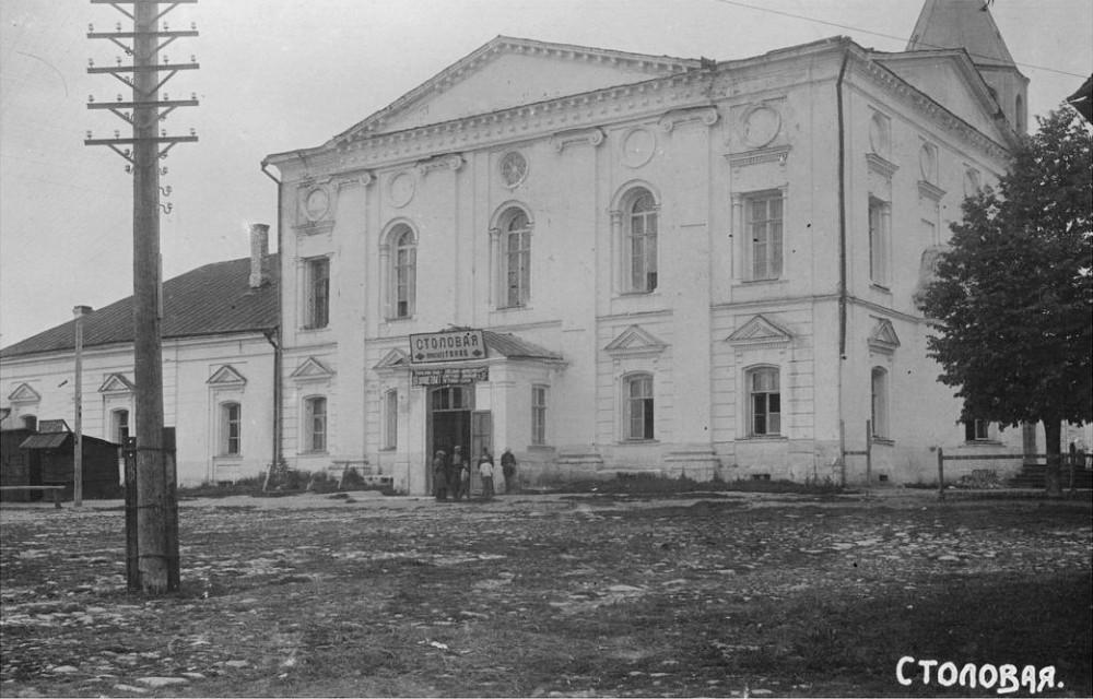 21. Столовая в здании бывшего Троицкого собора. 1934 год. Апсида была уже позже надстроена до второго уровня при организации Дома Культуры.