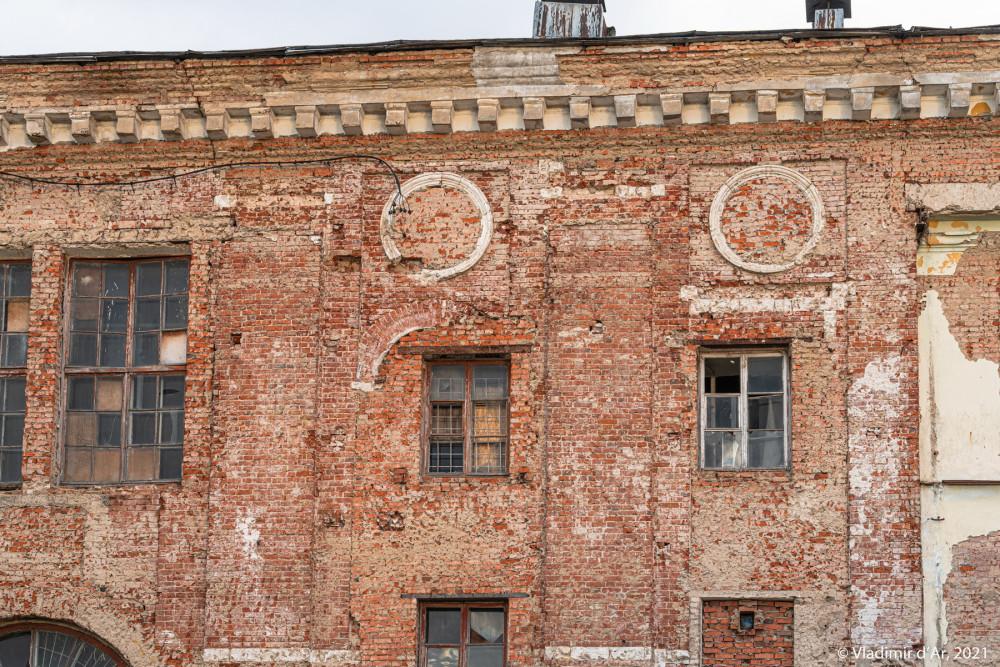 17. Фрагмент северного фасада Троицкого собора