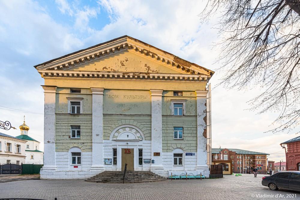 23. Западный фасад Троицкого собора