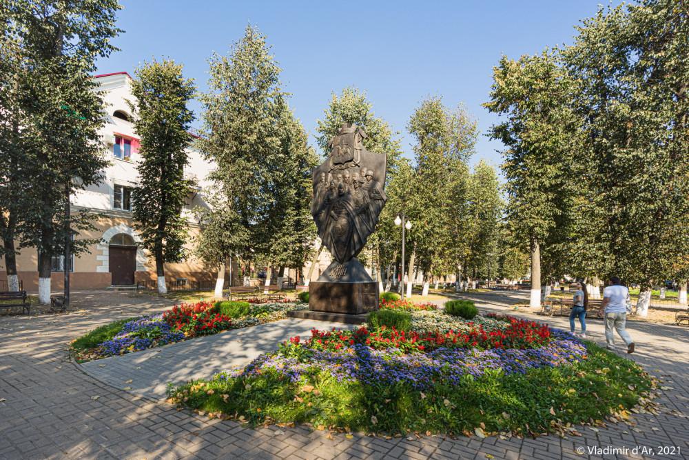 29. Памятный знак в честь 700-летия города Клин