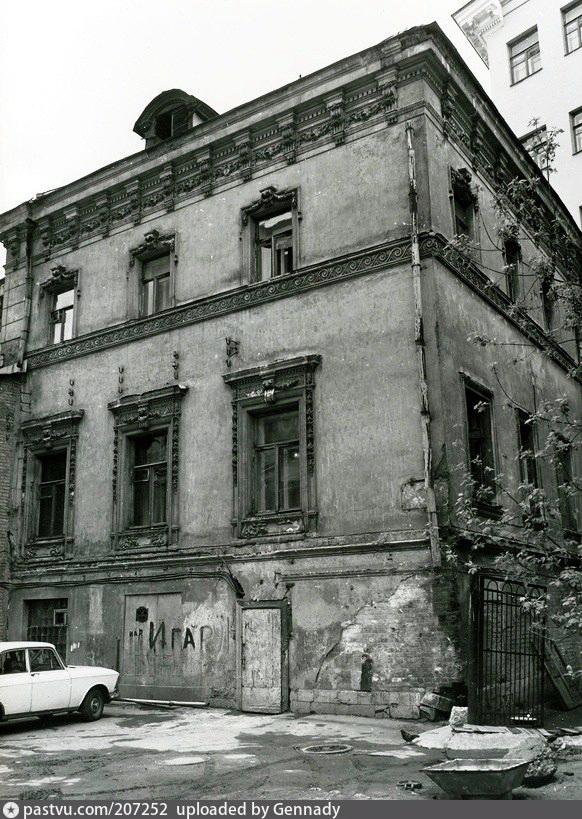 Дом Журналиста