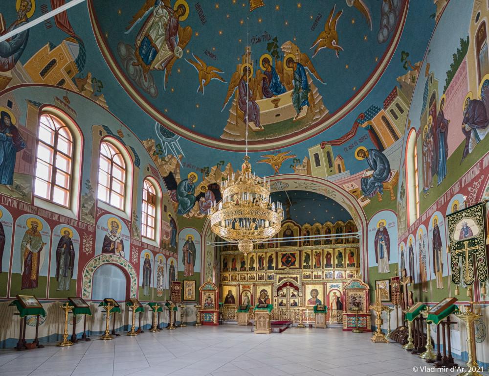 16. Церковь Сергия Радонежского