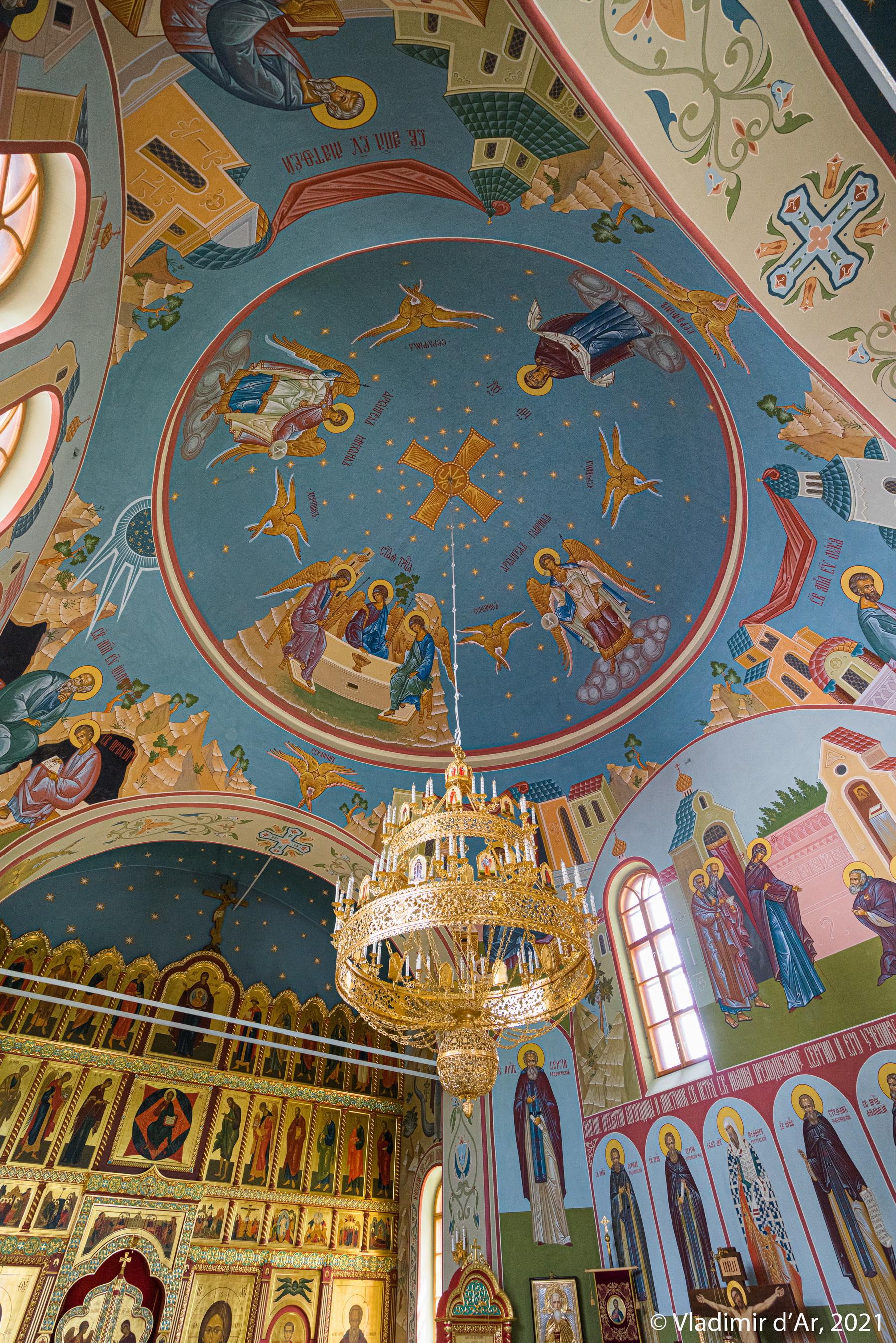 19. Росписи купола Сергиевской церкви