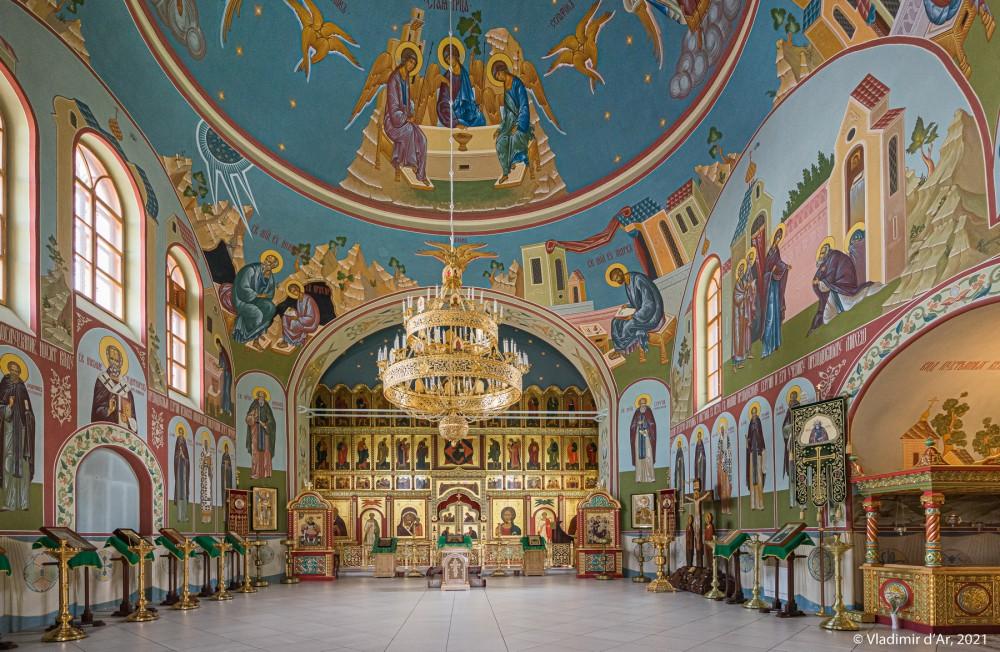 15. Церковь Сергия Радонежского