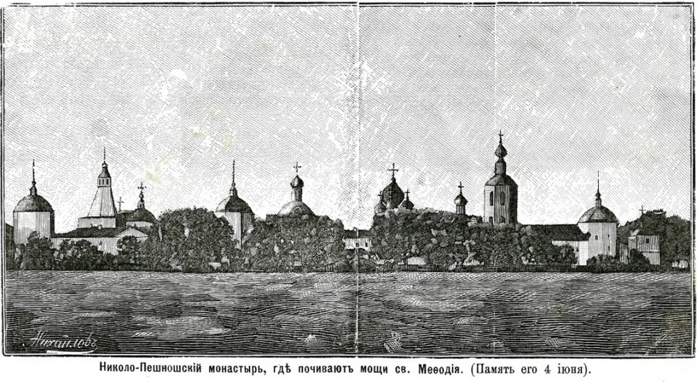 "06. Рис. из журнала ""Кормчий"". 1896 год."