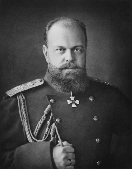 10. Александр III. 1845-1894 годы.