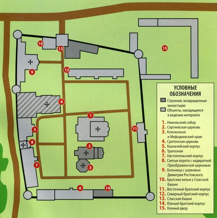 03. Схема строений Николо-Пешношского монастыря