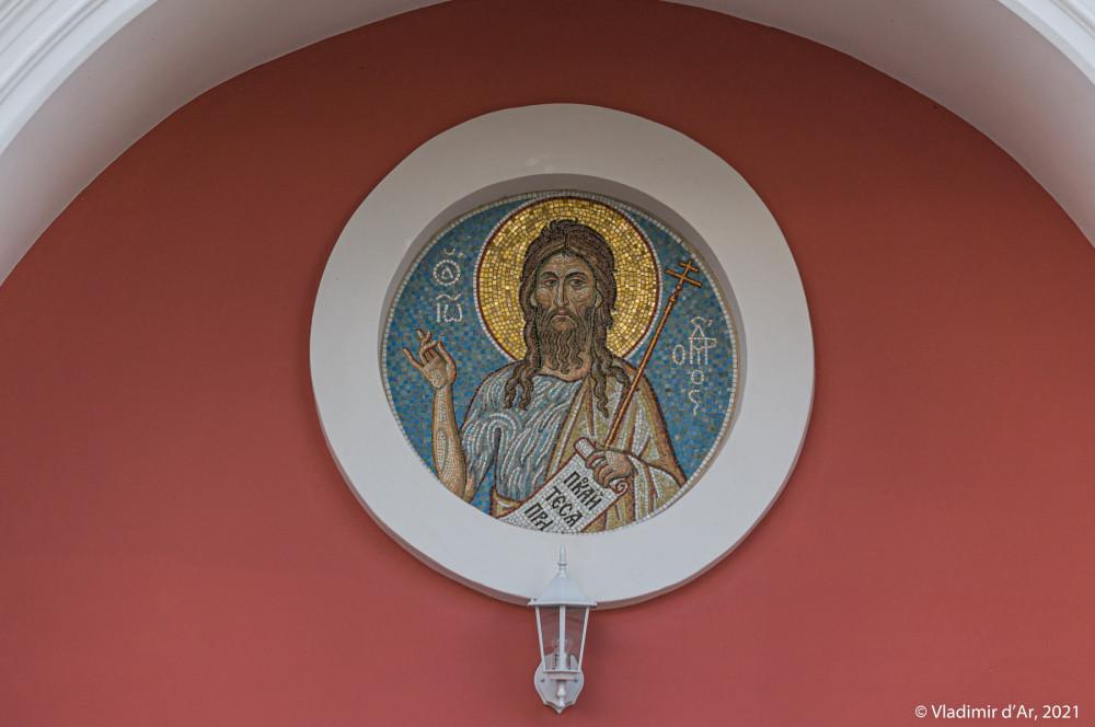 43. Мозаичная икона Иоанна Предтечи