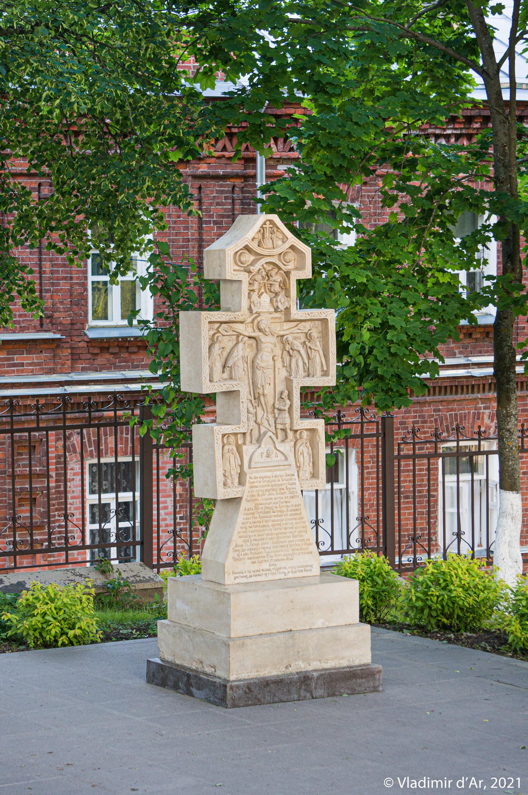 22. Поклонный крест в память об усыпальнице Сергиевого рода в Покровском Хотькове монастыре