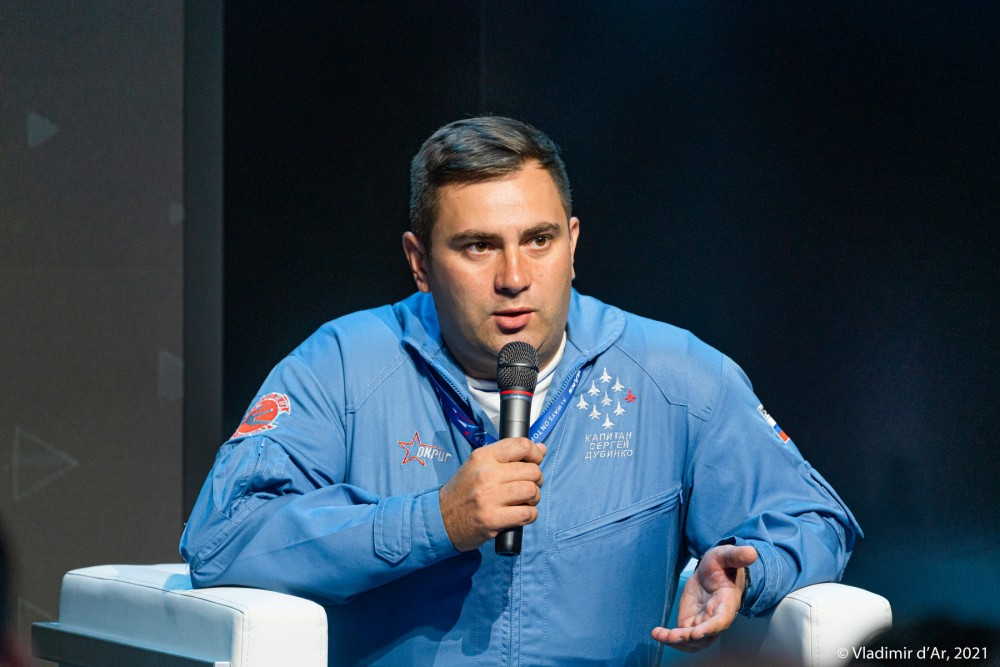 07. Капитан Сергей Дубинко
