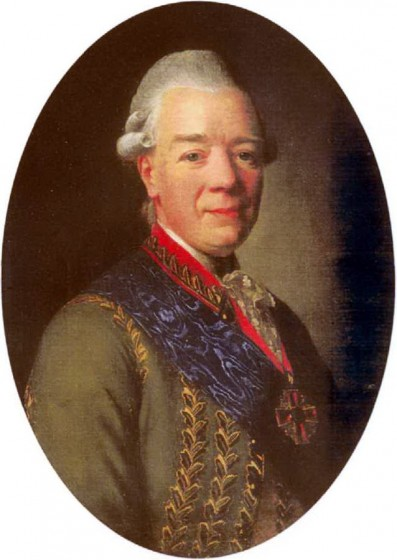 З.Г. Чернышев
