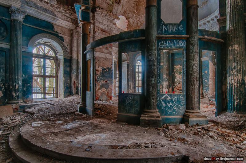 Казанская церковь в Яропольце - аларная преграда