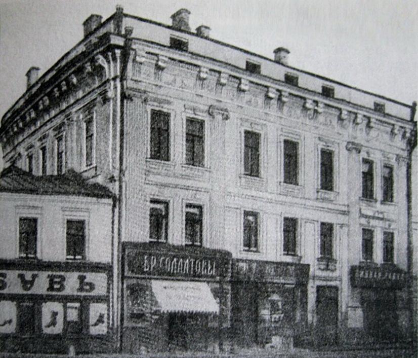 """03. """"Дом Прозоровского"""". 1906 год"""