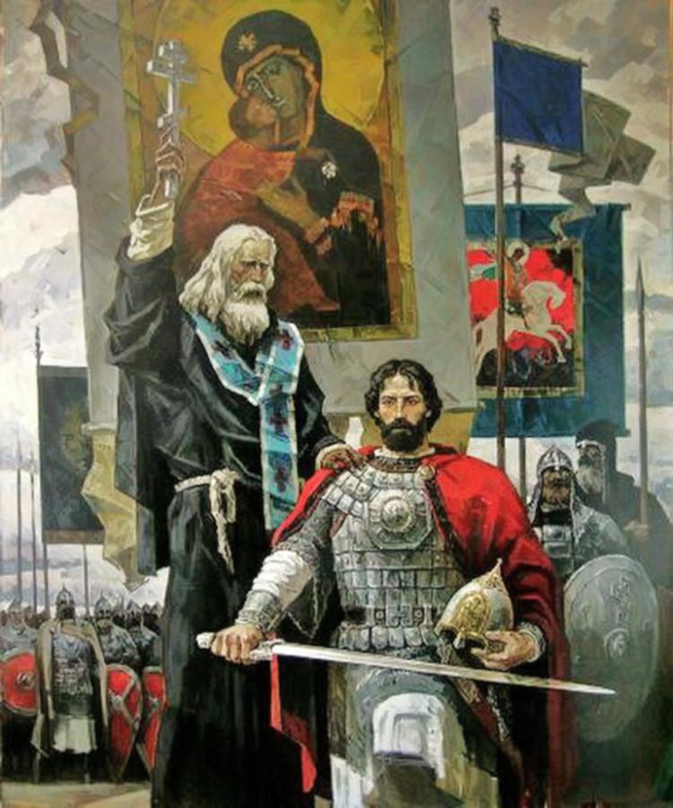 Дмитрий Донской - 03 с Сергием
