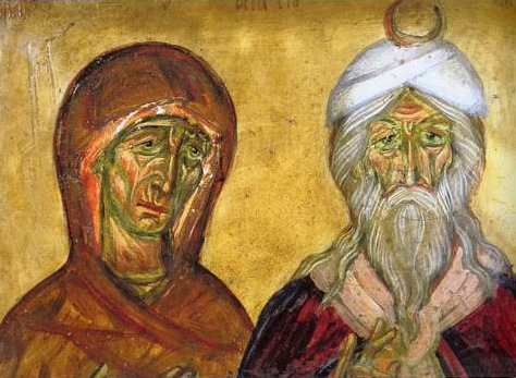 Елисавета и Иоанн Предтеча