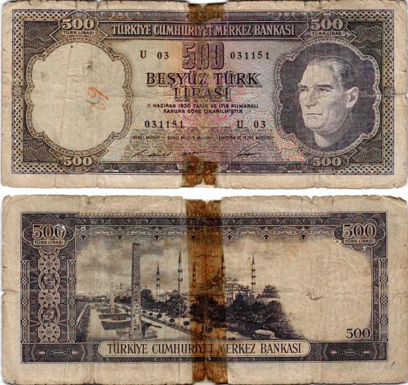 500 турецких лир