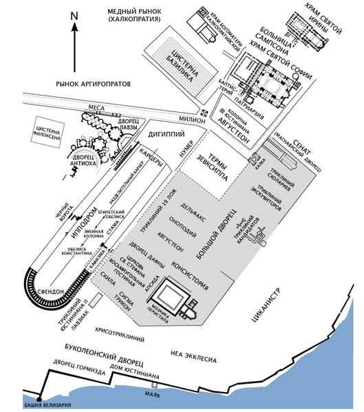 Центр Константинополя