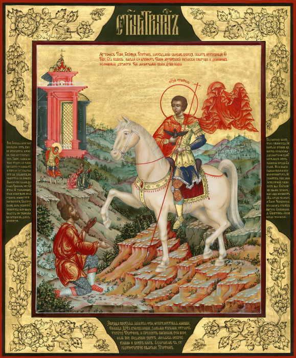 Святой Трифон с копьем