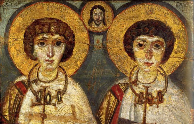 Церковь Святых мучеников Сергия и Вакха
