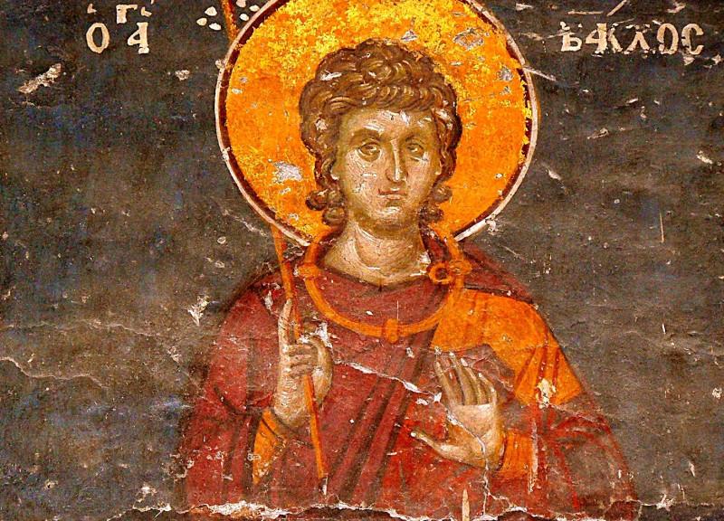 Святой мученик Вакх