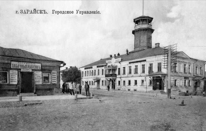 Зарайск - Городское управление