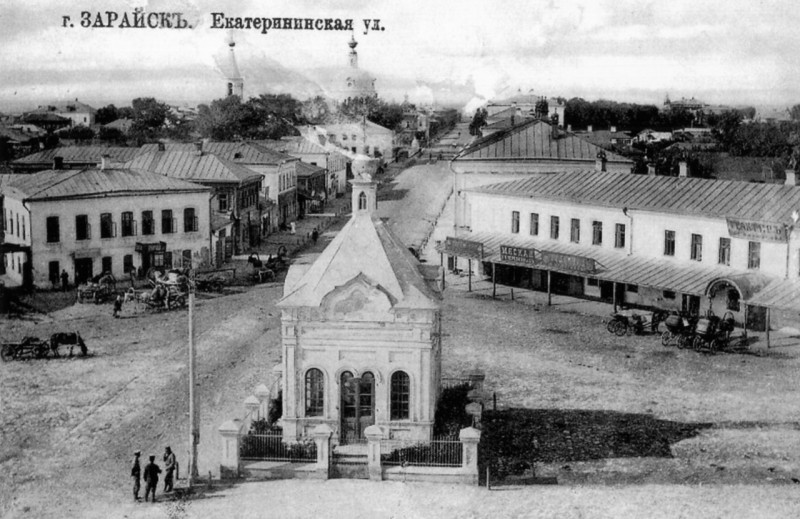 Зарайск - Екатерининская улица