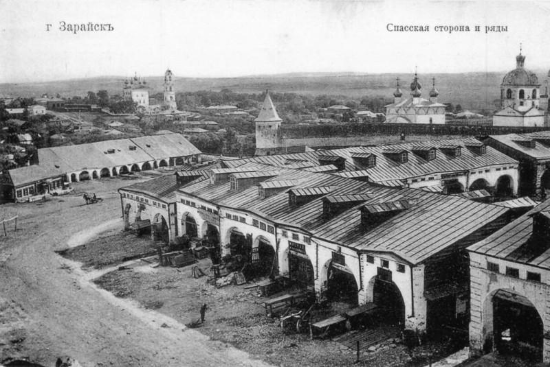 Зарайск - Старые Торговые ряды