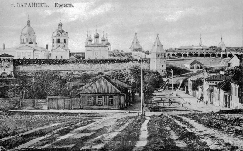 Зарайск - Кремль