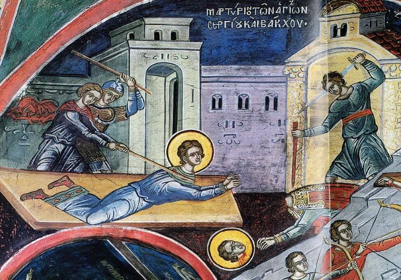 Избиение святого Вакха