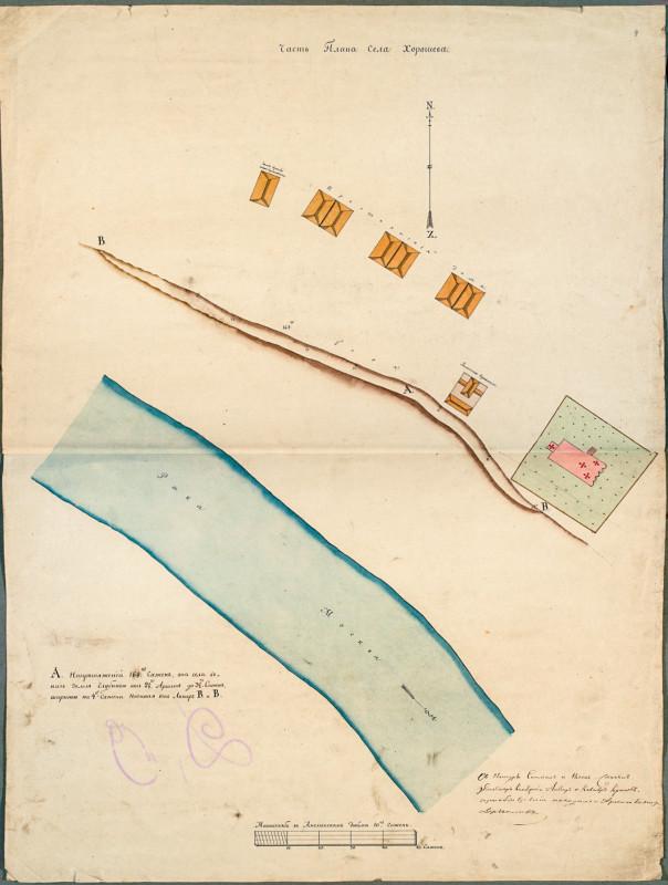 1840-е. Генеральный план села, составленный Красновым