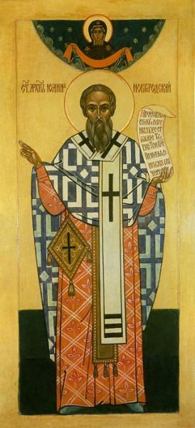 Святой Иоанн - в облачении святителя