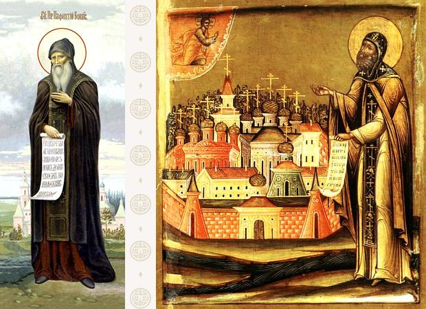 Святой Пафнутий