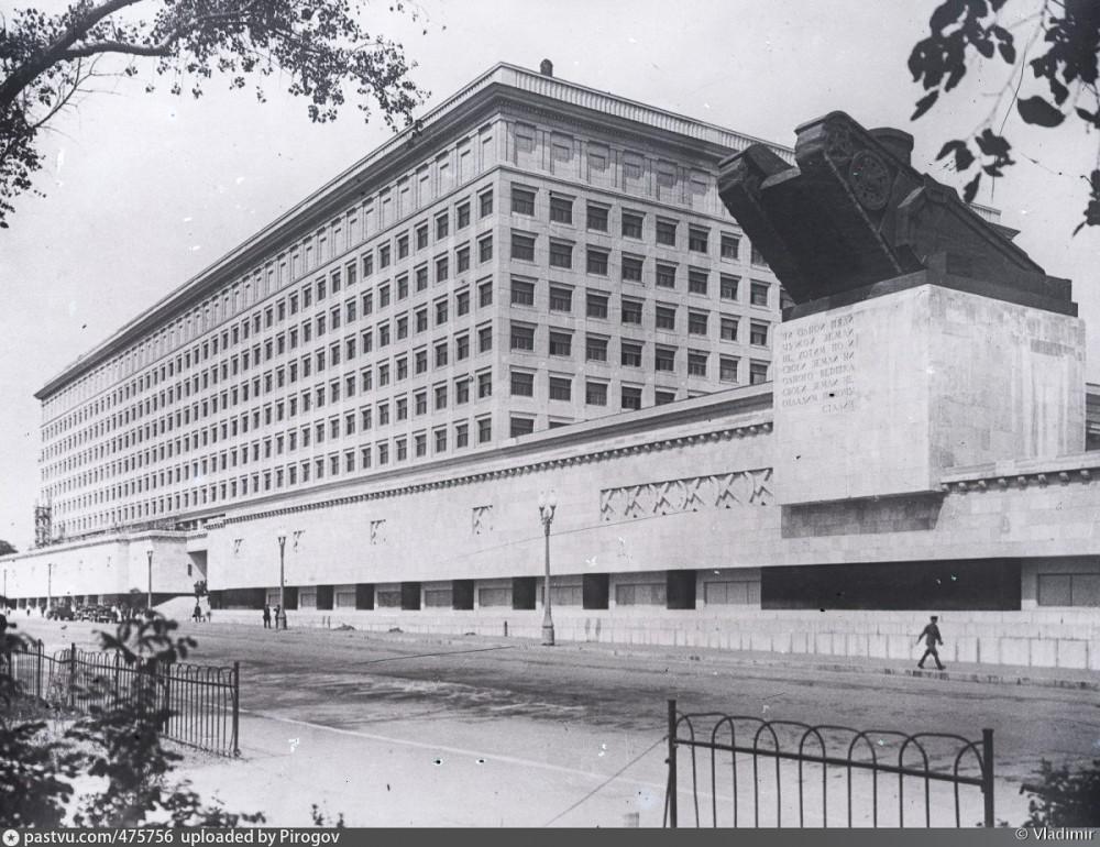 Военная академия имени В.И. Фрунзе