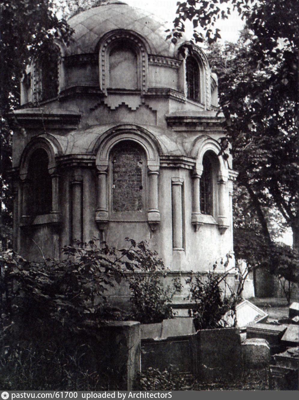 Церковь Евграфа Мученика. 1927–1934. ГНИМА и Москва Православная.
