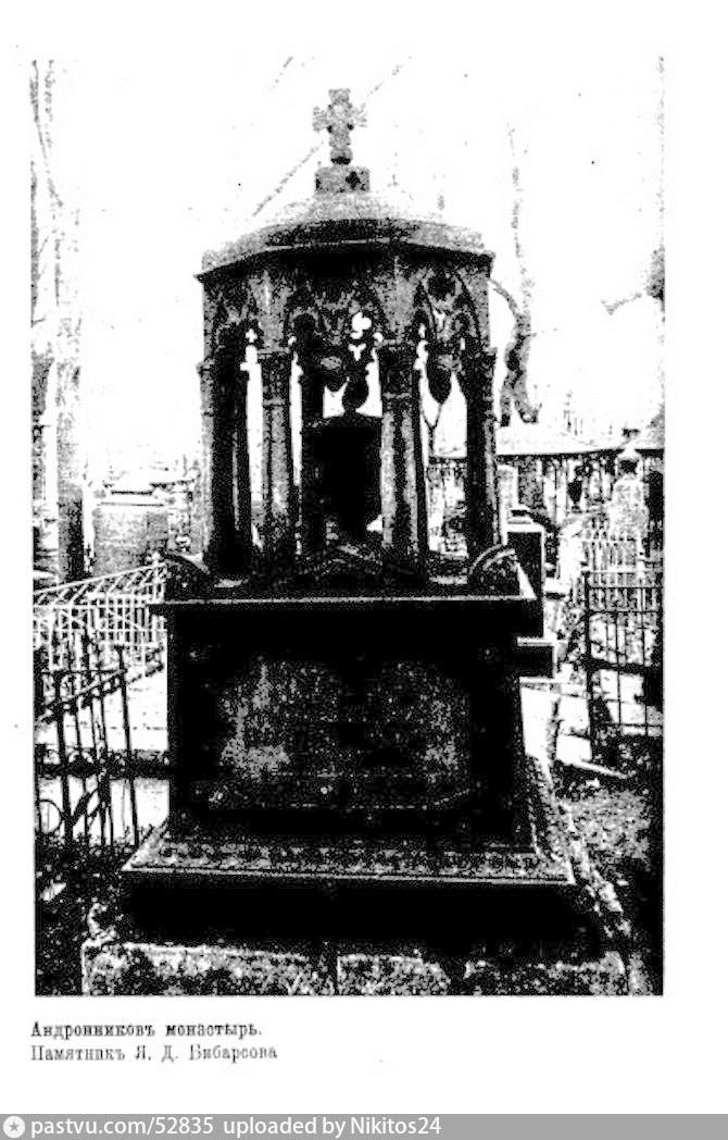 Памятник князю Якову Даниловичу Бибарсову. 1910.